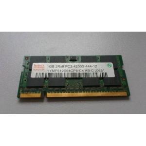 Pamięć RAM Hynix 1GB DDR2 2Rx8 PC2-4200S-444